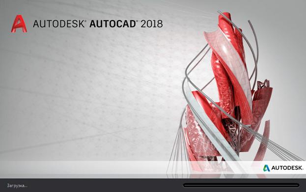 Как начать работать в AutoCAD. Интерфейс программы