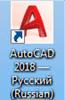 Как начать работать в AutoCAD