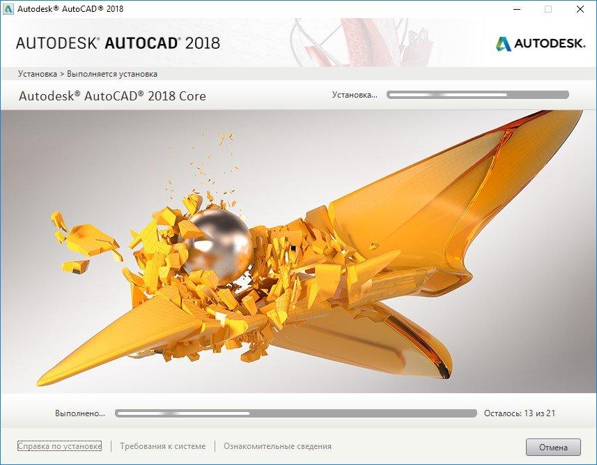 Основы работы в AutoCAD. Как настроить рабочее пространство