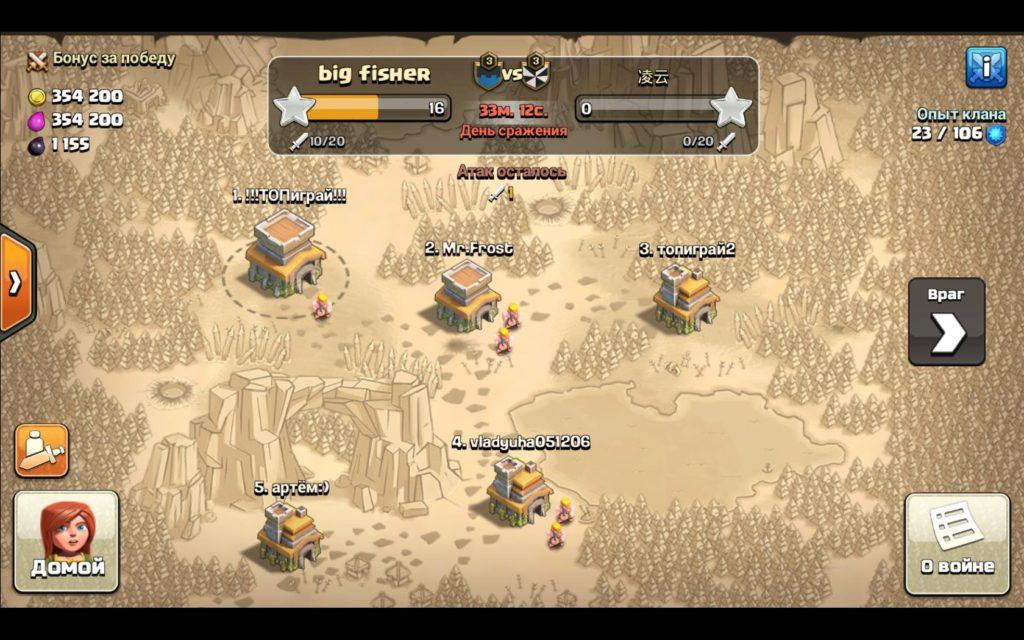 Как играть в Clash of Clans
