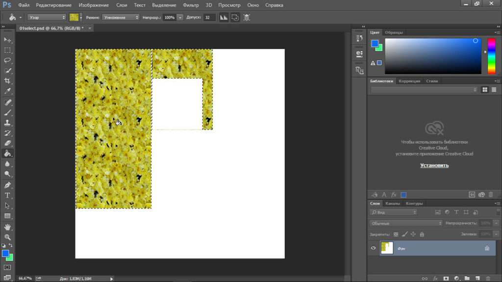 Начало работы в Photoshop. Быстрое выделение и заливка