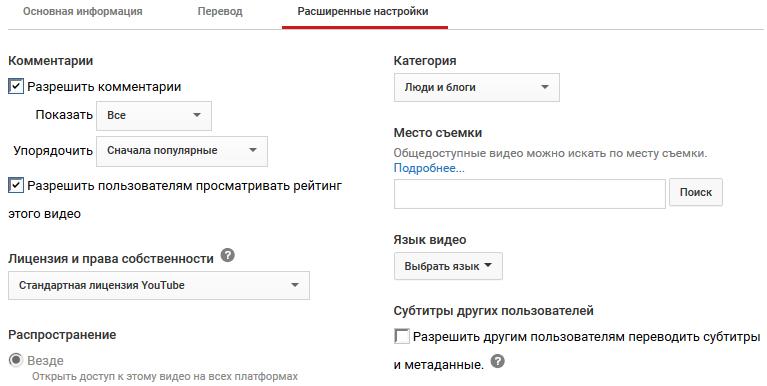Как создать канал на YouTube в 2020. Пошаговая инструкция