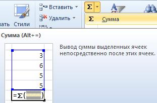 Как Работать в Excel с таблицами для чайников: Пошаговая инструкция