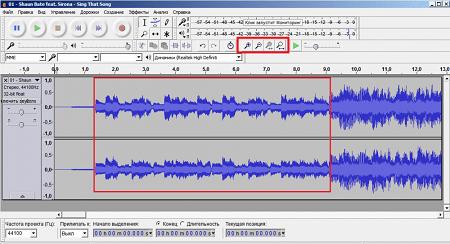 Как обрезать музыку в audacity