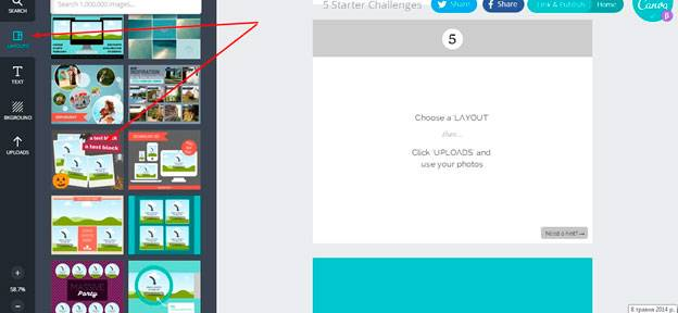 Как создавать визуальный контент с помощью удобного и дешевого инструмента Canva