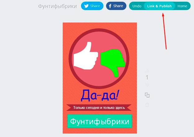 Сanva