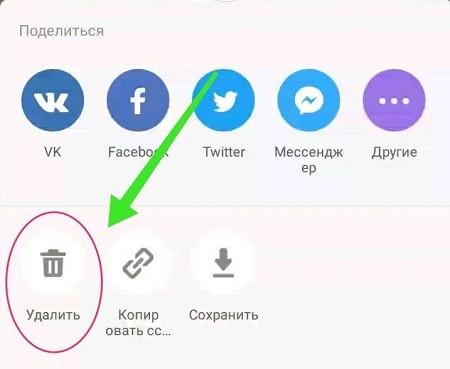 Как удалить аккаунт и ролик в LIKE?