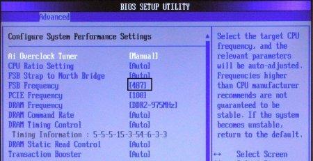 Как разогнать процессор, несколько простых способов