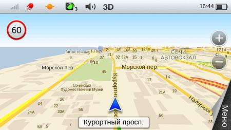 Navitel Navigator Update Center не Видит Навигатор