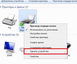 Принтер не печатает с компьютера ставит в очередь пишет ошибка