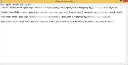 Как создать сервер в CS GO : Инструкция от А до Я