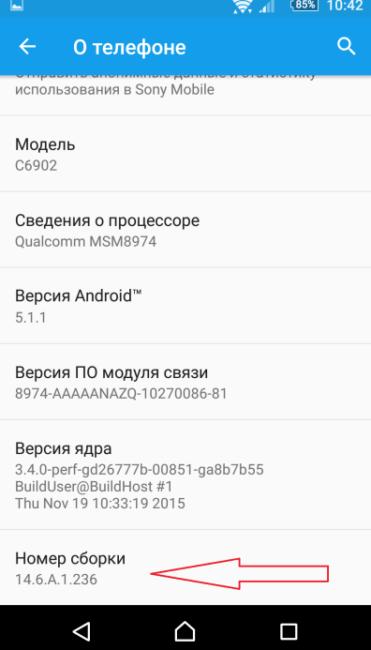 обновить Андроид