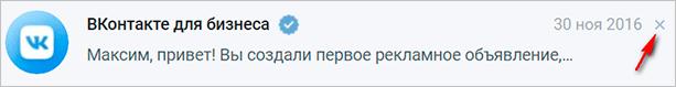 Как быстро удалить отправленное сообщение во ВКонтакте и стереть всю историю переписки